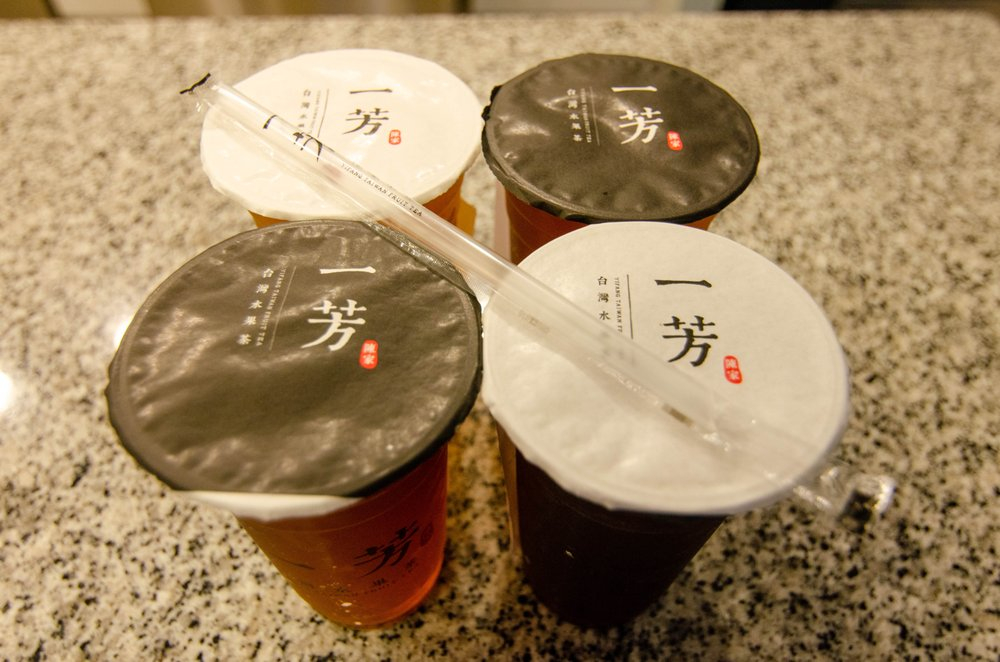Yi Fang Taiwan Fruit Tea 一芳台灣水果茶: 18495 Colima Rd, Rowland Heights, CA