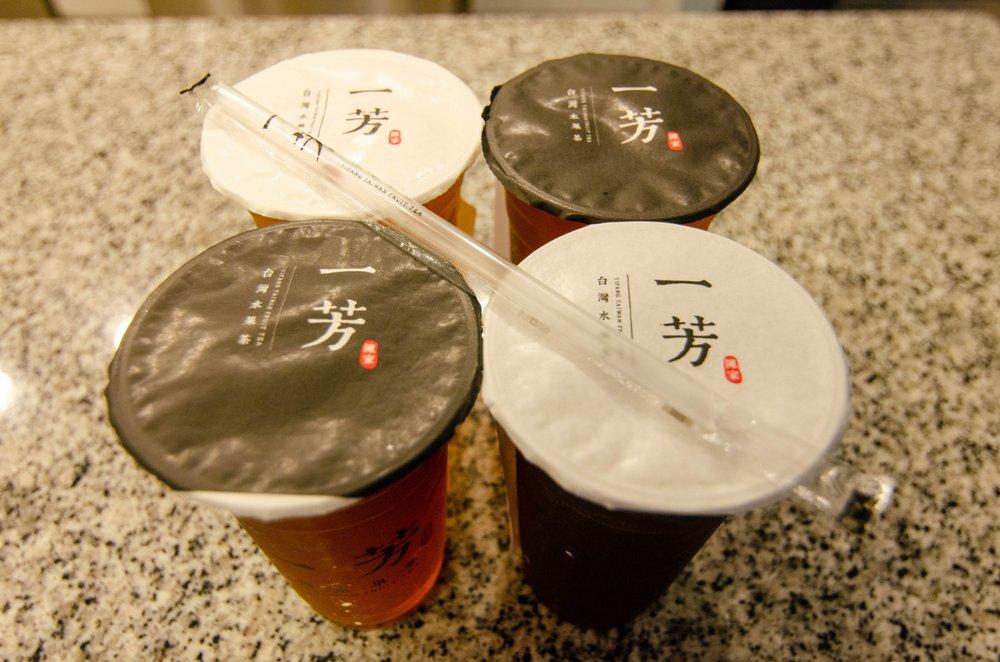 Yifang Taiwan Fruit Tea: 18495 Colima Rd, Rowland Heights, CA