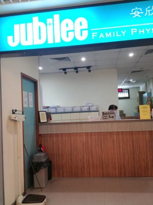 Jubilee Family Physicians - 2019 All You Need to Know BEFORE You Go