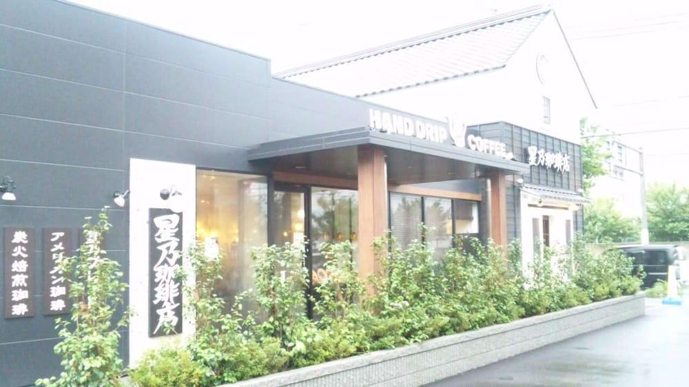 Hoshino cafe