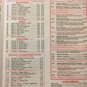 Five Star Chinese Restaurant Menu Stroudsburg Pa