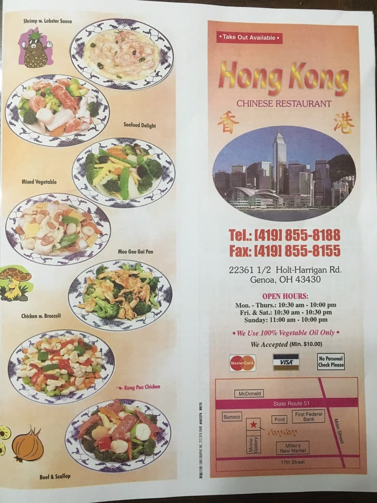 Hong Kong Chinese Restaurant: 22361 1/2 W Holt Harrigan Rd, Genoa, OH