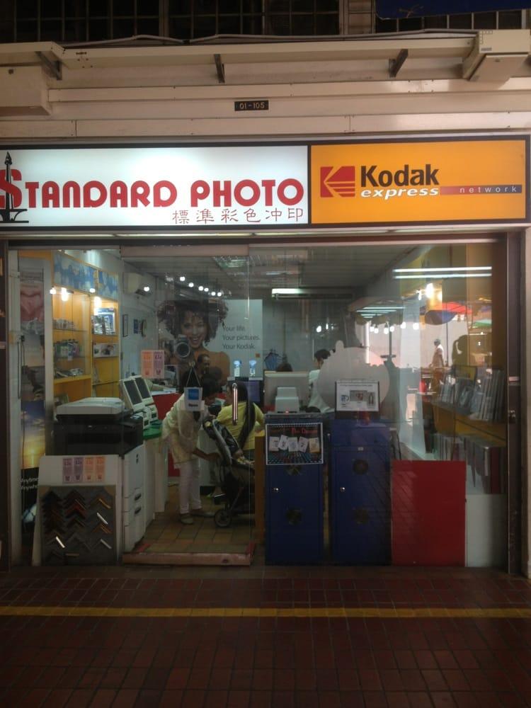 Standard Photo