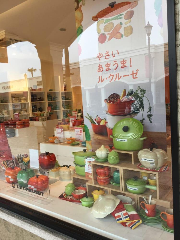 le creuset outlet grocery 8 1 tosu japan. Black Bedroom Furniture Sets. Home Design Ideas