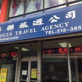 Focus Travel Agency Philadelphia