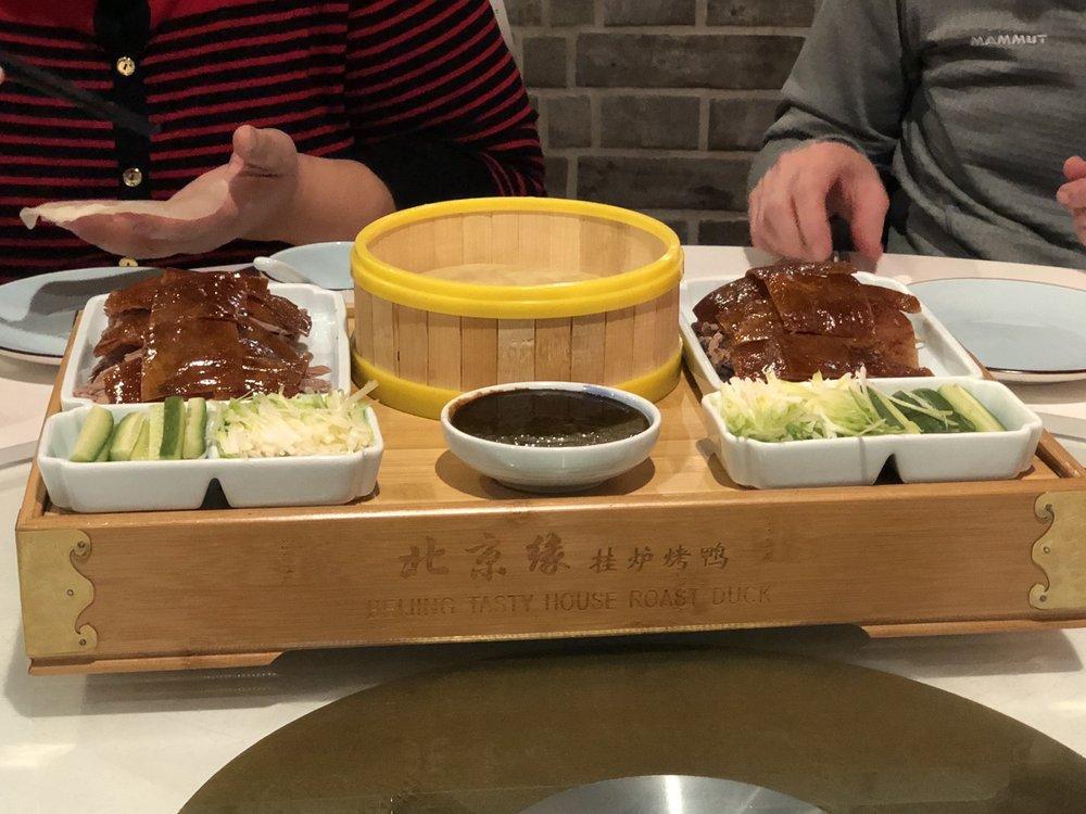 Beijing Tasty House: 1380 Fullerton Rd, Rowland Heights, CA