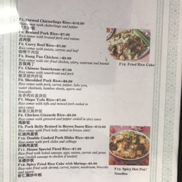 Photos For China Pasta House Menu Yelp