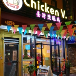 ofc chicken v order food online 194 photos 72 reviews