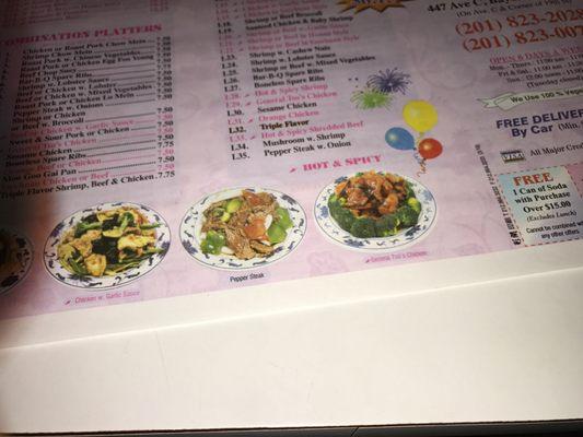 Hunan Garden - Chinese - 447 Ave C, Bayonne, NJ - Restaurant ...