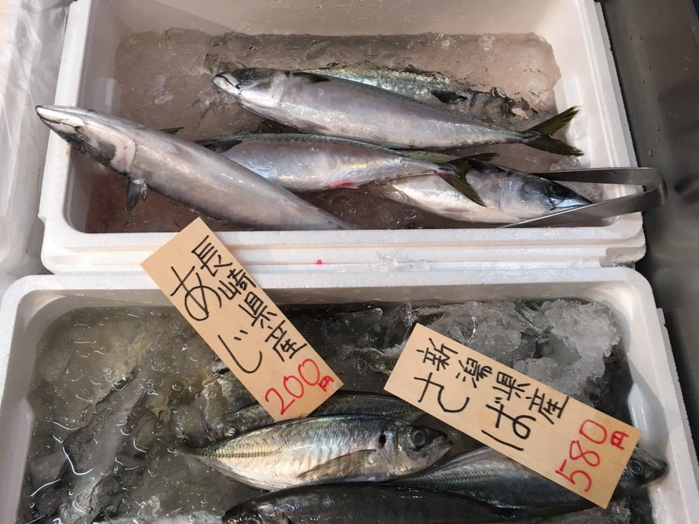Marusho Supermarket