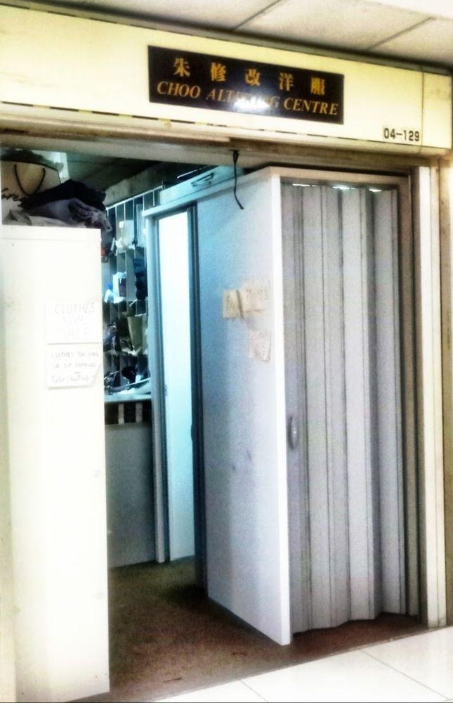 Choo Altering Centre