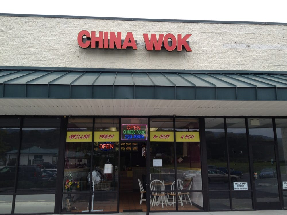 China Wok: 15300 McMullen Hwy SW, Cumberland, MD