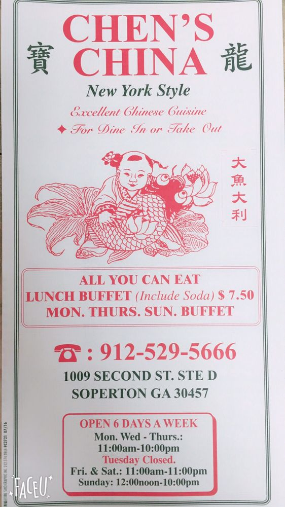 Chen's China: 1009 Second St, Soperton, GA
