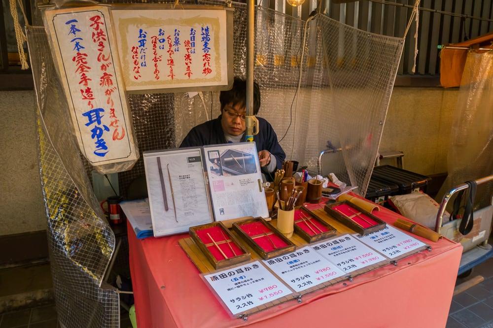 Harada-no Mimikaki