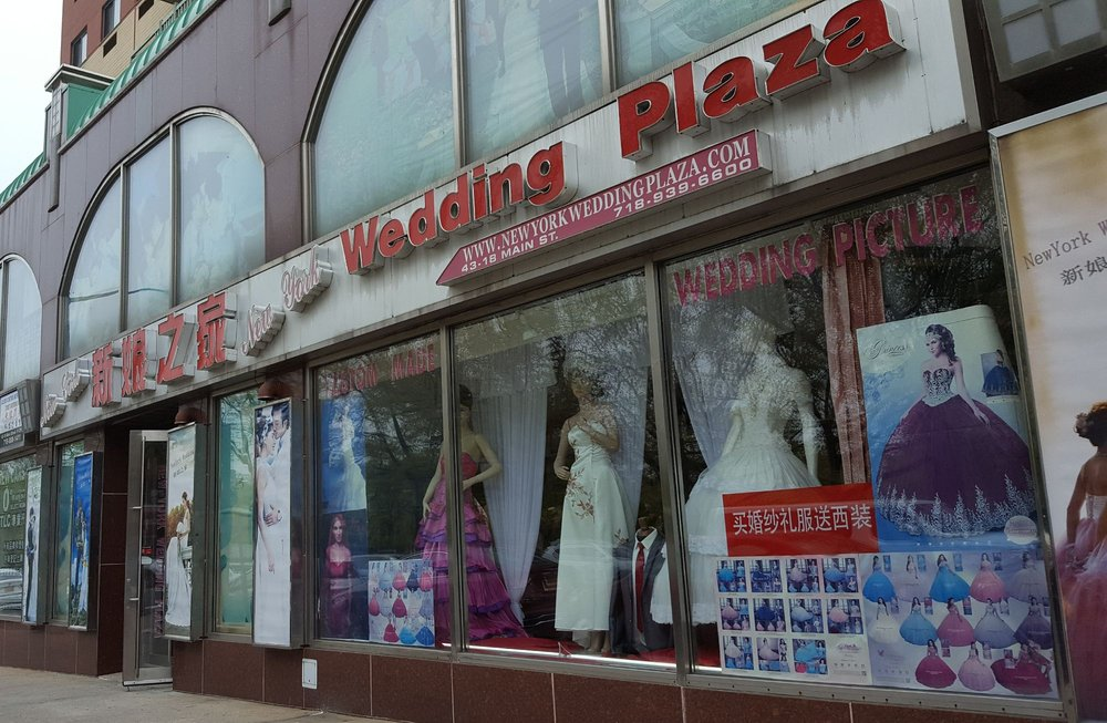 New York Wedding Plaza Group: 4318 Main St, Flushing, NY