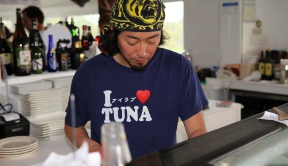 Montauk Sushi: Amagansett, NY