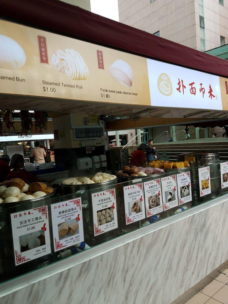 People's Park Centre Food Court