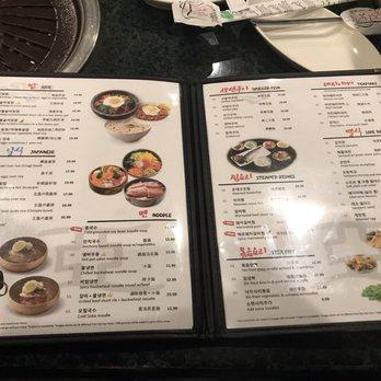 Photo Of Aria Restaurant Buena Park Ca United States Menu 05