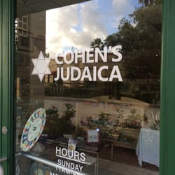 Cohens judaica llc 11 reviews gift shops 8903 glades rd photo of cohens judaica llc boca raton fl united states negle Images