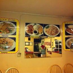 Japanese Restaurant Spanaway