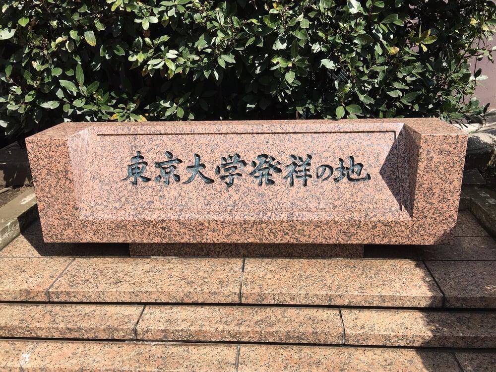 Gakushi Kaikan