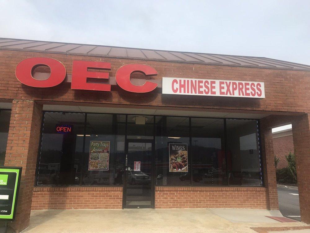 OEC CHINESE EXPRESS: 959 Joe Frank Harris Pkwy, Cartersville, GA