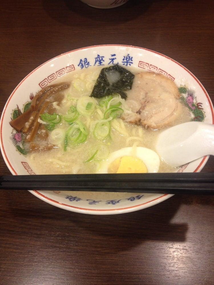 Ginza Genraku