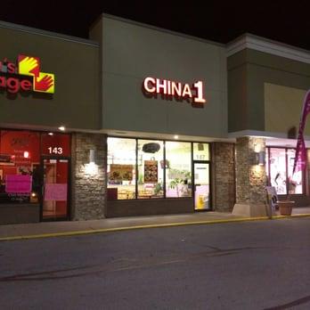 Photo Of China 1 Olathe Ks United States Front