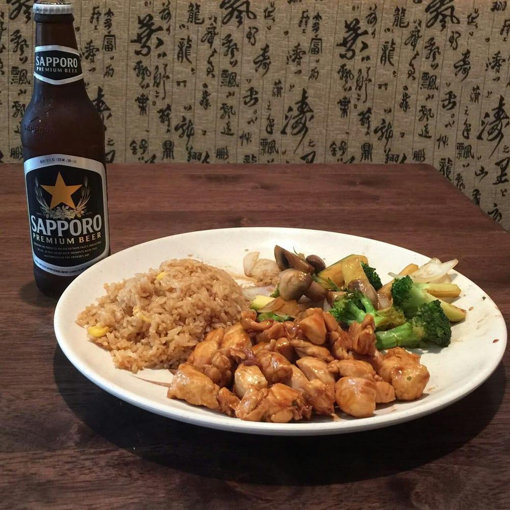 Asian Cafe: 200 Lake Front Dr, Mineral, VA