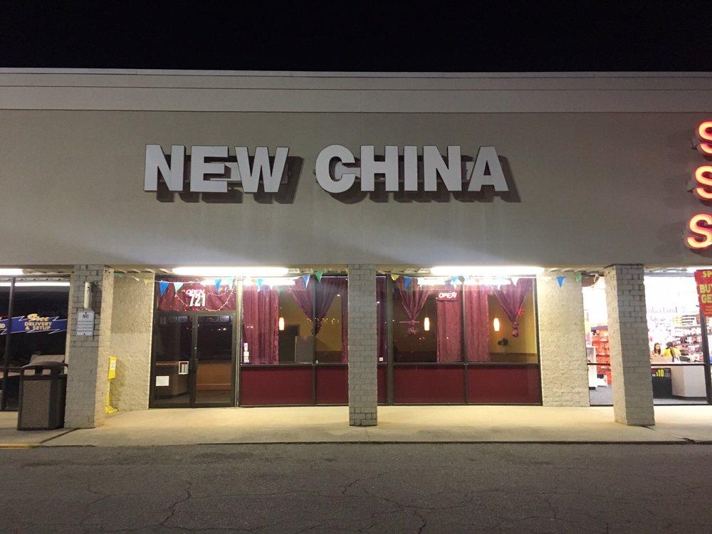New China: 721 E Atlantic St, South Hill, VA