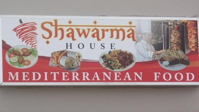 Shawarma House: PR-2, Galeria de Norte Km 81.6, Hatillo, PR
