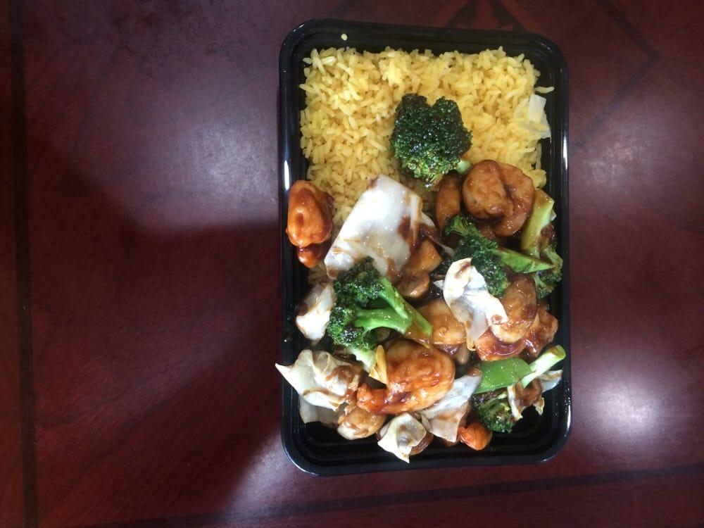 Golden China Restaurant: 8244 Northern Lights Dr, Lincoln, NE