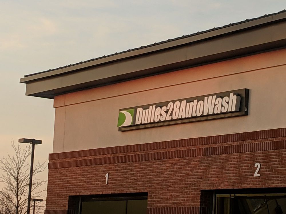 Dulles 28 Auto Wash: 45215 Towlern Dr, Sterling, VA