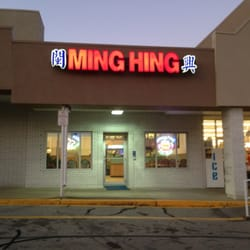 Photo Of Ming Hing Chinese Restaurant Uniontown Pa United States Outside