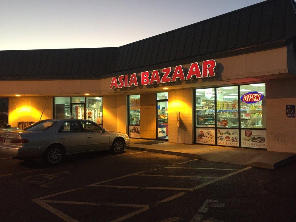 Asia Bazaar & Cafe: 6100 E 21st St, Wichita, KS
