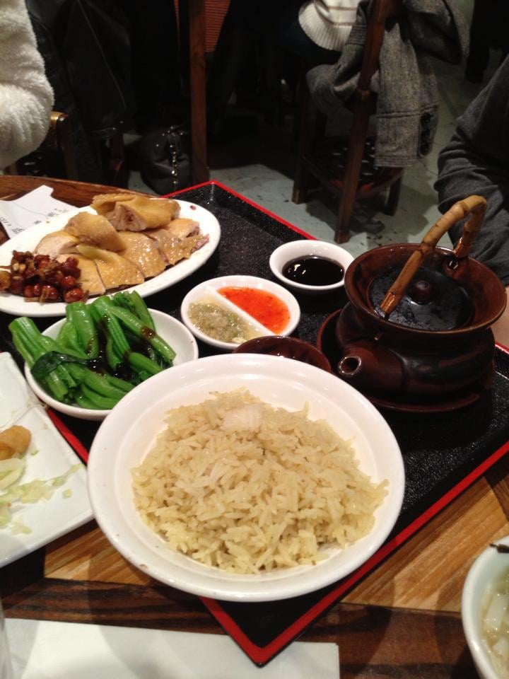 Hainan chicken rice yelp for Koi palace express