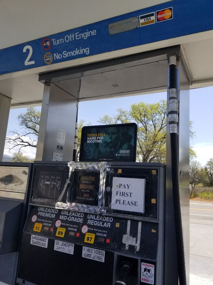 Ahwahnee Quik Mart: 42566 Highway 49, Ahwahnee, CA