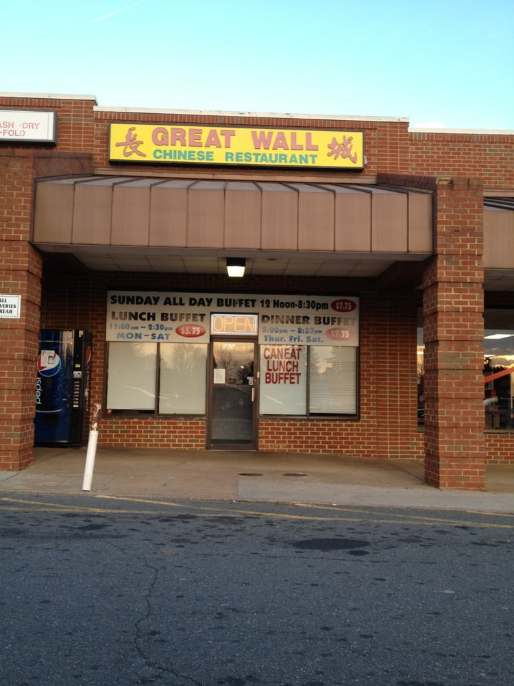 Great Wall Restaurant: 555 N Madison Rd, Orange, VA