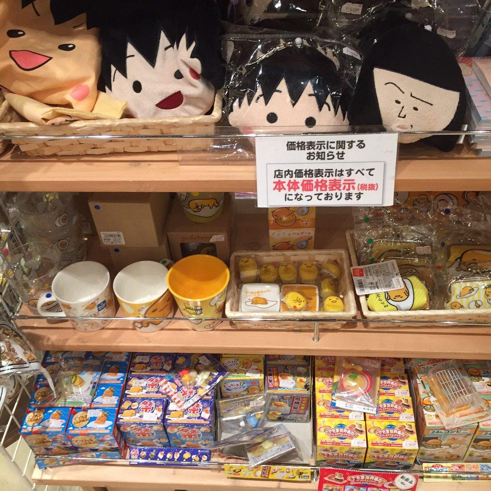 Character Shop Haikara