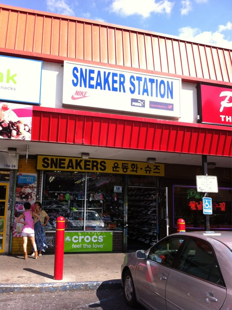 Sneaker Station: 15630 Northern Blvd, Flushing, NY