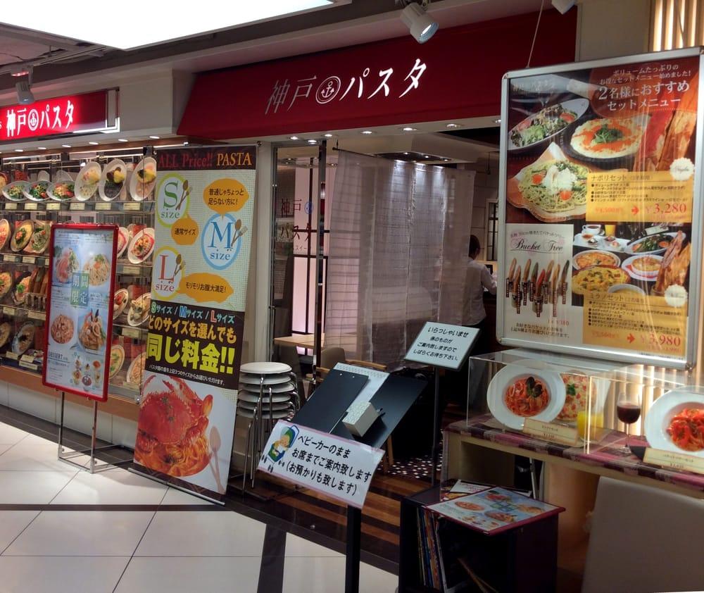Kobe Pasta