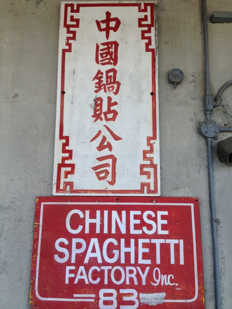 Chinese Spaghetti Factory: 83 Newmarket Sq, Roxbury, MA