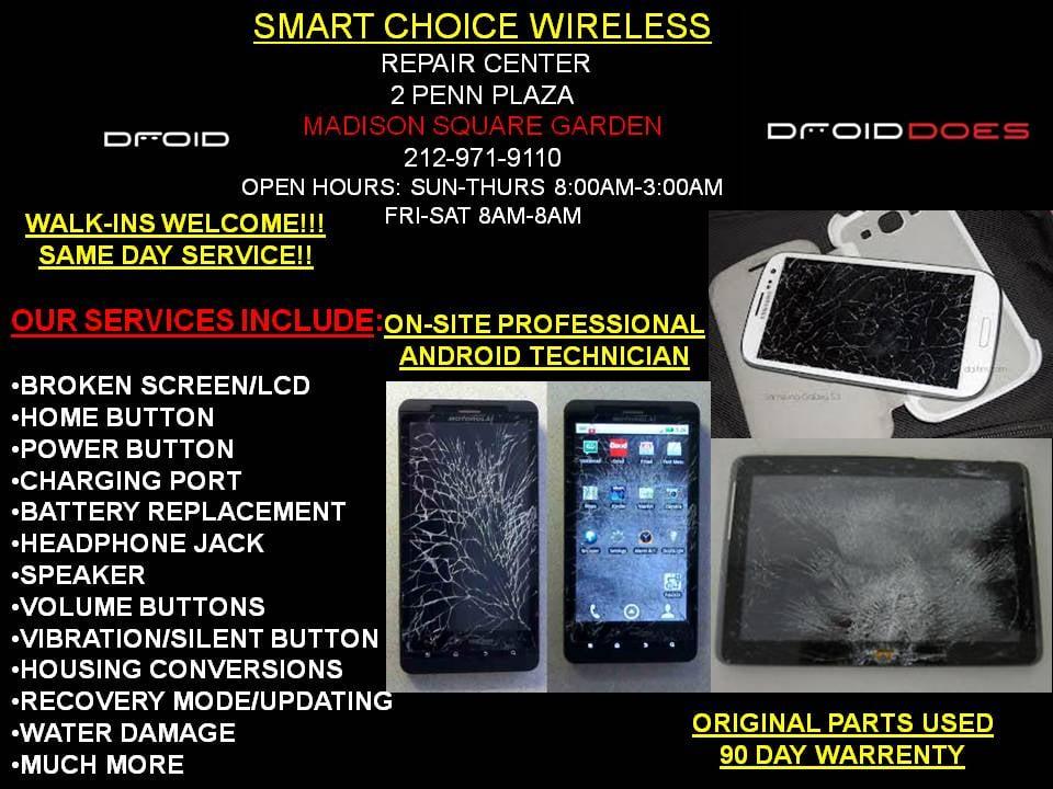 ANDROID REPAIR UNLOCKING SAMSUNG HTC LG MOTOROLA WATER