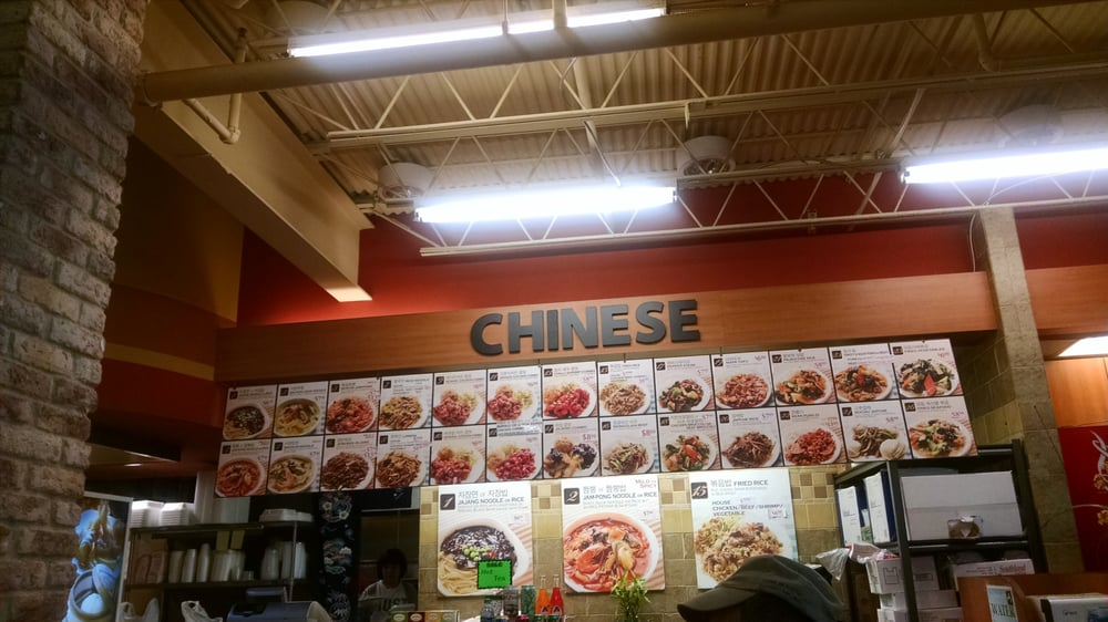 Chinese Restaurants Near Duluth Ga