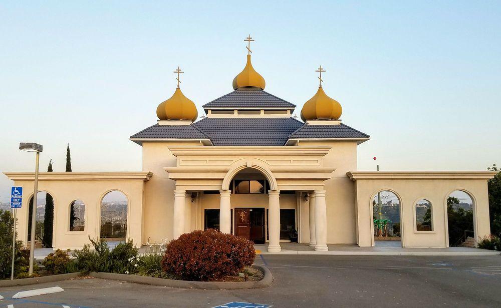 Holy Angels Byzantine Catholic Church: 2235 Galahad Rd, San Diego, CA