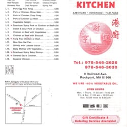 Hong Kong Kitchen Rockport Menu