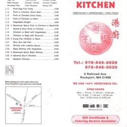 Hong Kong Kitchen 12 Reviews Chinese 9 Railroad Ave Rockport Ma United States