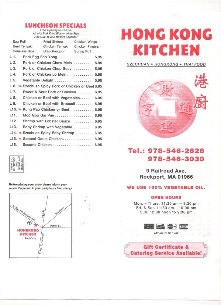 Hong Kong Kitchen - Chinese - 9 Railroad Ave, Rockport, MA ...