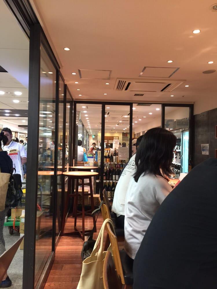 Hasegawa Sake Tokyo Sta. GranSta