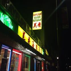 Mayflower Chinese Restaurant Los Angeles Ca